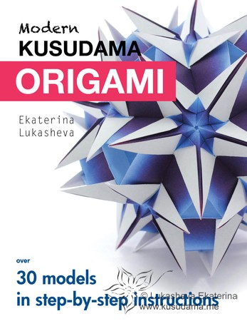 Fabulous Modular Origami: 20 Origami Models with Instructions and ... | 450x347
