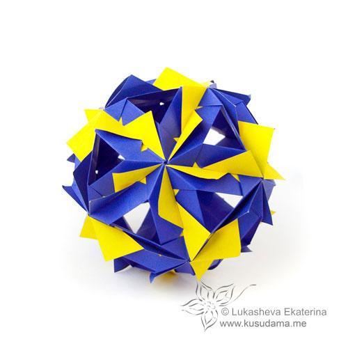 Farandola origami kusudama