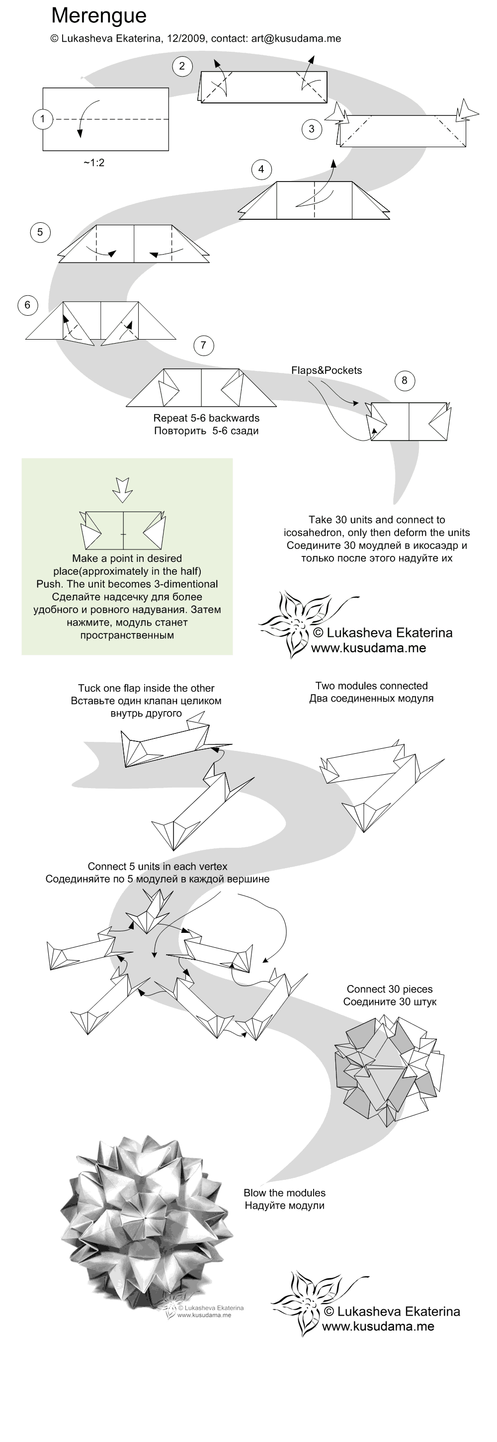 Diagram for Merengue kusudama