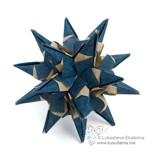 Origami Spike Ball   Make   :500x500