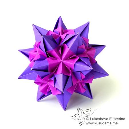 Kusudama Me Modular Origami Spikes Unit
